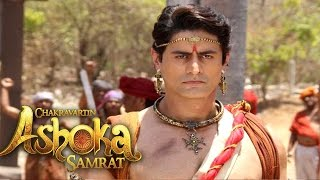 Chakravartin Ashoka Samrat : 14th July 2016 - Mega Twist !