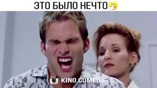 Смешные моменты из комедийных фильмов топ 5