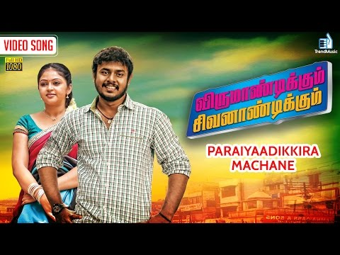 Virumandikkum Sivanandikkum - Paraiyaadikkira Machane Video Song |Trend Music