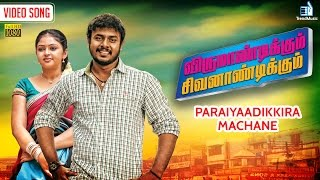 Paraiyaadikkira Machane Video Song HD Virumandikkum Sivanandikkum