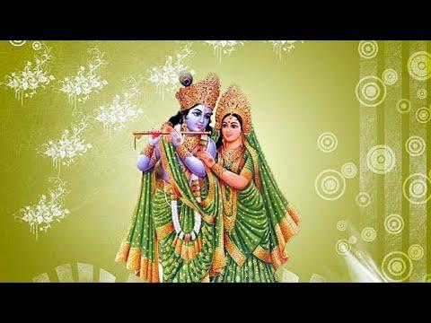 Krishna Flute ringtone 2018