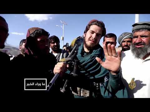 طالبان ترفض تمديد هدنة العيد بأفغانستان  - نشر قبل 4 ساعة