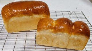 [에어프라이어 베이킹] 식빵믹스를 이용해서 식빵굽기(손…