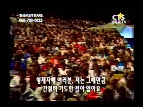 Tulsa Crusade (Pastor Yonggi Cho)