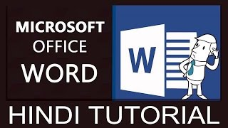 hyperlink bookmark cross referance in ms office word tutorial in hindi lesson 16