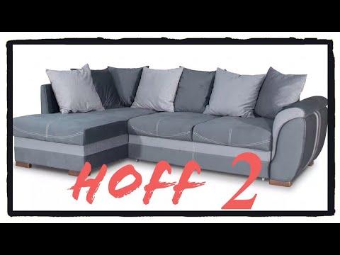Hoff угловые диваны часть 2 #IrishkaT