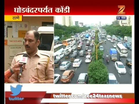 Thane | Police On Reason Behind Traffic Problem On Eastern Express Highway