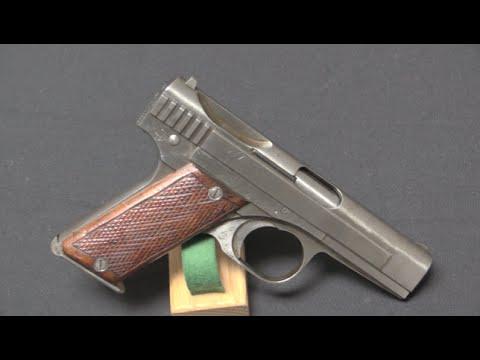 Japanese 8mm Hamada Type 2 Pistol