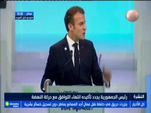 رئيس الجمهورية يجدد تأكيده انتهاء التوافق مع حركة النهضة
