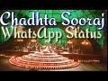 Chadhta Sooraj Dheere Dheere (Qawwali)| WhatsApp Status | Full HD 1080p Whatsapp Status Video Download Free