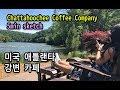 동포 지원을 돕는 애틀랜타 패밀리센터, 김일홍 한인회장 [이야기꽃이 피었습니다] / YTN KOREAN ...