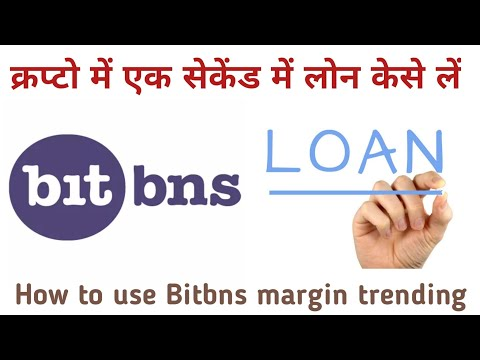 Bitbns margin trending Hindi bitbns deposit withdrawal Bitcoin loan bitbns Exchange Crypto24