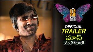 Disco Raja Official Trailer |Disco Raja Freak Out |  Ravi Teja | Nabha Natesh | Payal Rajput | FL