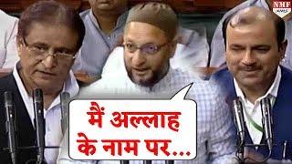 संसद में जब सांसदों ने 'अल्लाह' के नाम पर ली शपथ