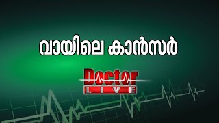 Oral Cancer Doctor Live 20th Sep 2016