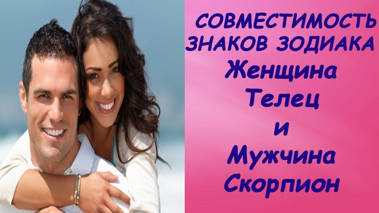1. Сексуальный гороскоп женщины-Телец: счастье – пополам с любимым!