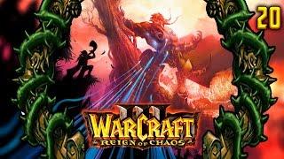 Warcraft III: Reign of Chaos - #20 Сумерки богов(Прохождение Warcraft III: Reign of Chaos (60 fps 1080p) Любишь хорошие игры? Я тоже! Заходите в группу, чтобы быть в курсе всех..., 2016-07-29T09:00:00.000Z)