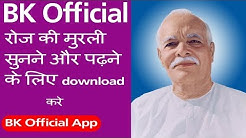 Download bkofficial Mobile App for daily murli update From Google Drive by bkofficial