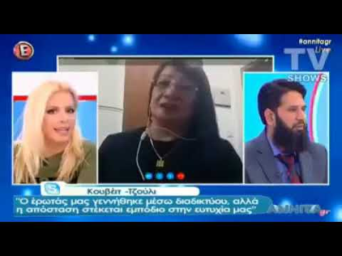 pakistani in greece tv program