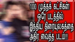Repeat youtube video 1000 Lip Lock Scene In indian Movie -Tamil Cinema Seidhigal