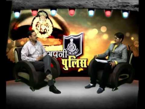 APNI POLICE with Indore IG Vipin Maheshwari