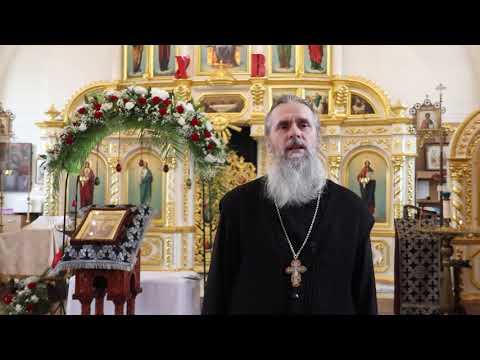 Протоиерей Владимир Кузнецов. Обращение к верующим.