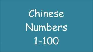 Chinese Numbers 1-100