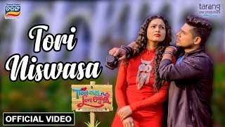 Tori Niswasa | Official | Twist Wala Love Story | Humane Sagar |Tarang Telecinema