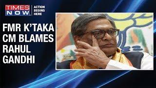 Former Karnataka CM S.M Krishna says, ' Quit Congress due to Rahul Gandhi'