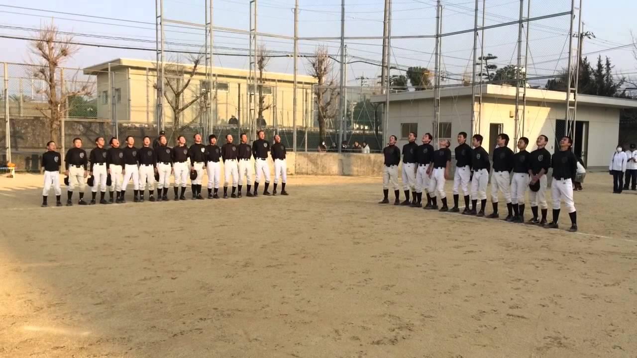 小野 中学校
