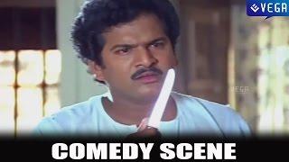 Video Mr.Pellam Movie Comedy Scene : Rajendra Prasad download MP3, 3GP, MP4, WEBM, AVI, FLV Juli 2017