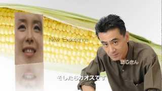 niftyデイリーポータルZのプープーテレビ2012年9月24日公開動画です。...
