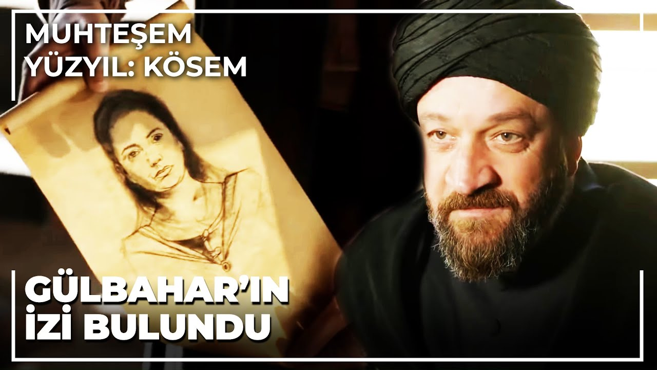 Suleman Sahne