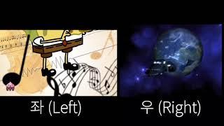 징징이 - Blue / Eiffel - Blue (이어…
