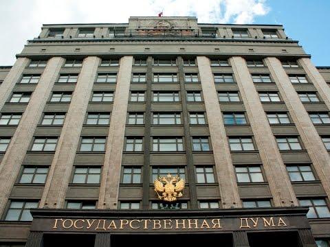 Госдума ратифицировала присоединение Армении к ЕАЭС