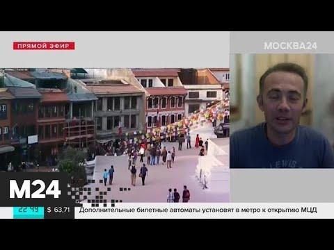 """""""Вечер"""": самостоятельный туризм - Москва 24"""