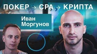 видео CPA: Первый эксперимент