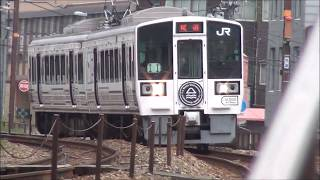 尾道の鉄道風景~ラ・マル・しまなみ2017/10/01