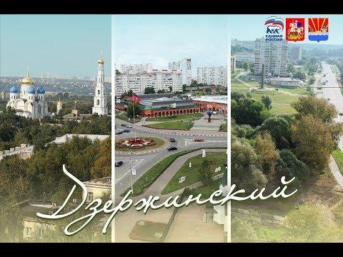 """город Дзержинский  первый """"День города"""" 1987 год"""