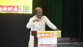 Super Star Rajinikanth Speech …