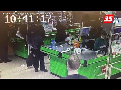 Пенсионеру, оставившему в магазине Вологды 16 тысяч рублей, полицейские вернули деньги