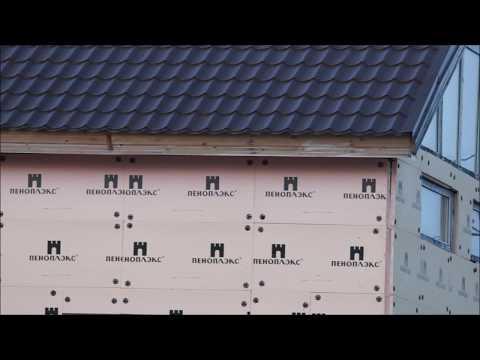 Почему не надо утеплять дом пеноплексом