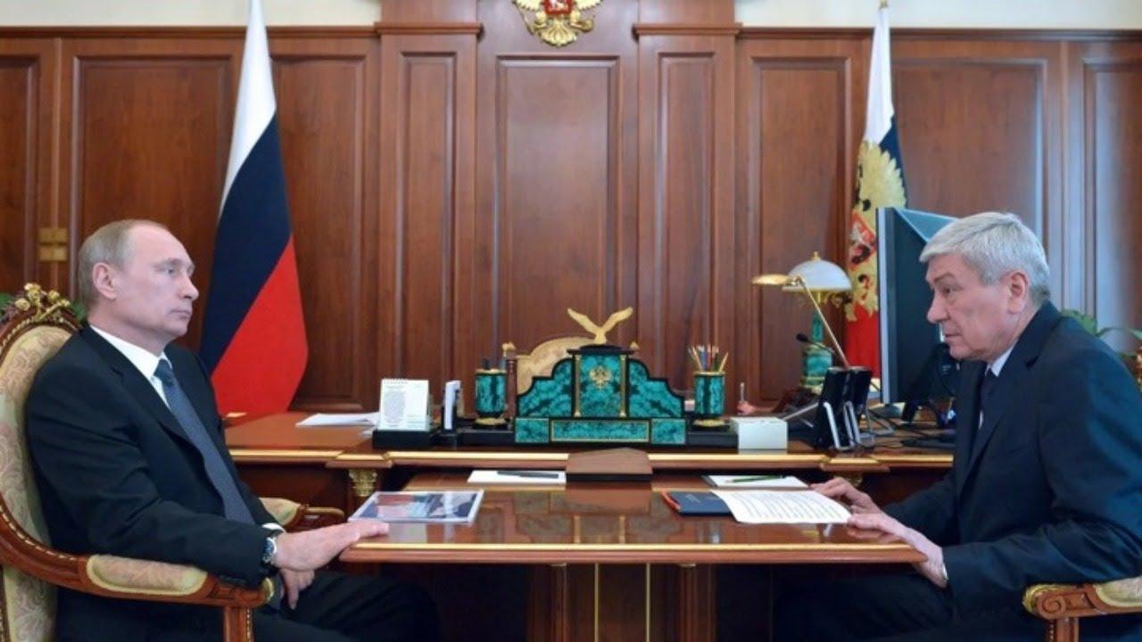 Рабочая встреча Владимира Путина с главой Росфинмониторинга от 19.02.21