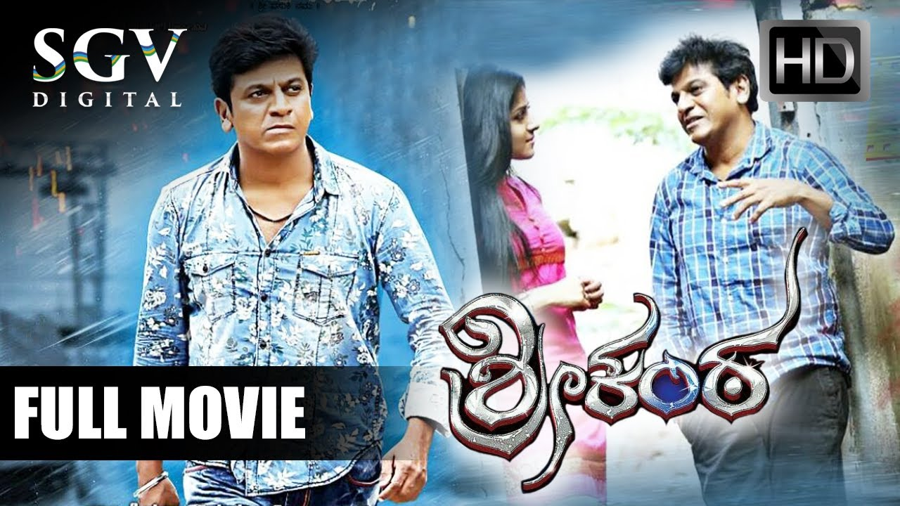 Srikanta | Kannada Full HD Movie | Dr.Shivarajkumar | Vijay Raghavendra | New Kannada Movie 2020