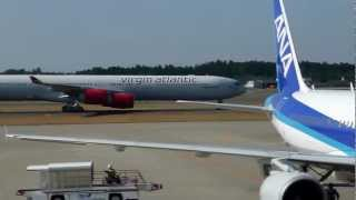 ✈ Airport Chronicles: Tokyo Narita Airport, Terminal 1 東京成田国際空港