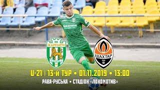 U-21 | «Карпати» – «Шахтар». LIVE!