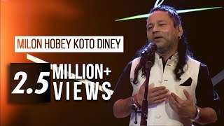 MILON HOBEY KOTO DINEY - TAPOSH FEAT. KAILASH KHER : OMZ WIND OF CHANGE [ S:05 ]