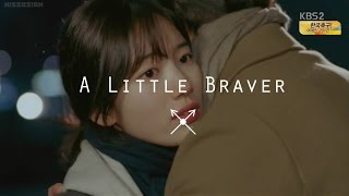 Gambar cover [MV] 함부로 애틋하게 (Uncontrollably Fond) OST Part.1 New Empire - A Little Braver