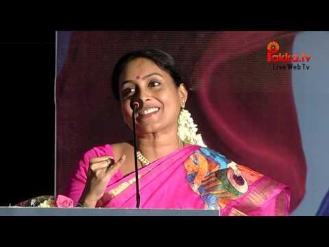 Magalir Mattum Film Audio Launch | Saranya...