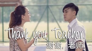 Thank you, Teacher | A Butterworks short film